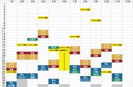cosmonet_event_schedule_2017_3